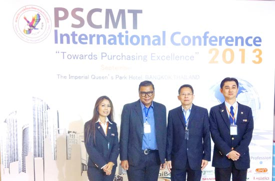 งานสัมมนา PSCMT International Conference 2013