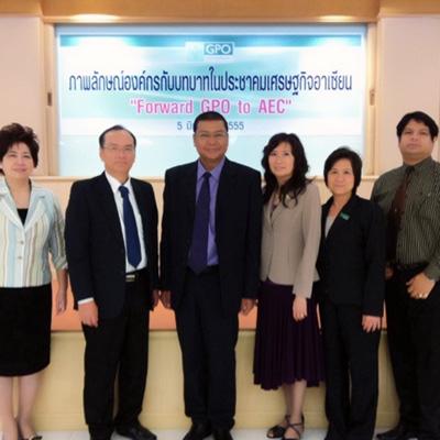 ภาพลักษณ์องค์กรไทยใน AEC