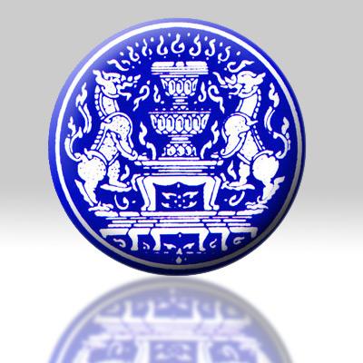 คณะกรรมการเอกลักษณ์ของชาติ นำผู้ได้รับผลงานดีเด่นของชาติ เข้ารับพระราชทานรางวัลฯ