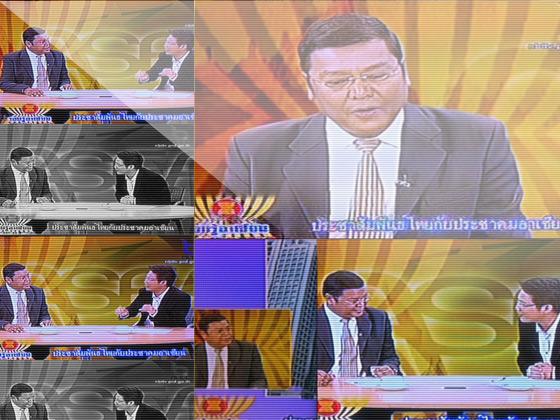 """"""" ประชาสัมพันธ์ไทยในประชาคมเศรษฐกิจอาเซียน """" ผ่านรายการ <br/>"""" รอบรู้อาเซียน """""""