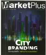 ดร.พจน์ ใจชาณสุขกิจ MarketPluse เดือนกันยายน 56