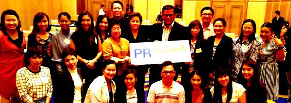เปิดการอบรมหลักสูตร การบริหารงานสื่อสารเพื่อพัฒนาธุรกิจ Executive Communication Program (EXCOMM - PR Thailand 4)