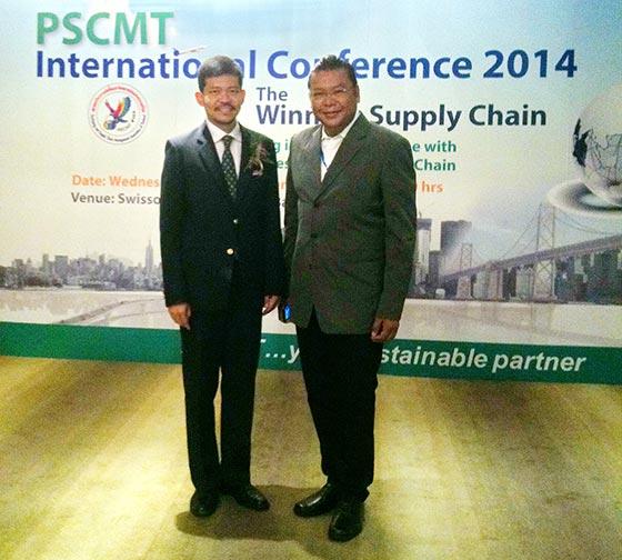 """PSCMT's International Conference 2014"