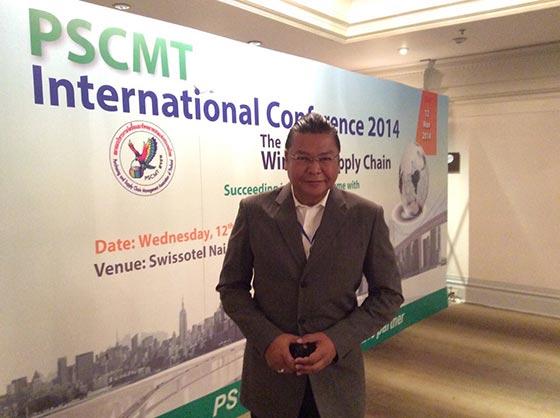 PSCMTInterConference14 -7