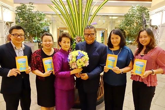 """สมาคมประชาสัมพันธ์ไทย ร่วมแสดงความยินดี งานเปิดตัวหนังสือ """"Good Brand & Grand Image .. ปั้นแบรนด์ฮิต ให้ติดตลาด"""""""