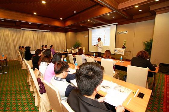 """สมาคมประชาสัมพันธ์ไทย เปิดการอบรม """"กลยุทธ์การสื่อสาร เพื่อบริหารแบรนด์ และสื่อการตลาด ในยุคดิจิทัล"""""""
