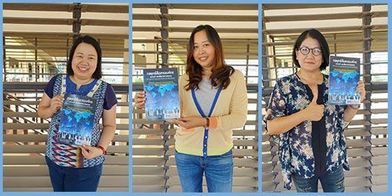 prThailandbook2015-1