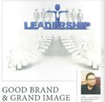 Good Brand & Grand Imageปั้นแบรนด์ฮิตให้ติดตลาด